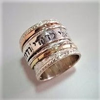 Ruth | Bible Rose & Yellow Gold Ring, Hebrew Inscribed Ring, Handmade Spinner Ring