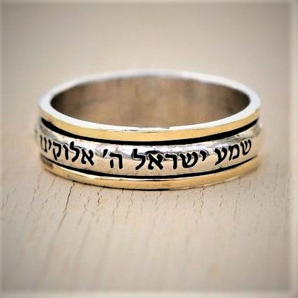 Dainty Spinner Ring, Thumb Thin Ring, Judaica - Sarah