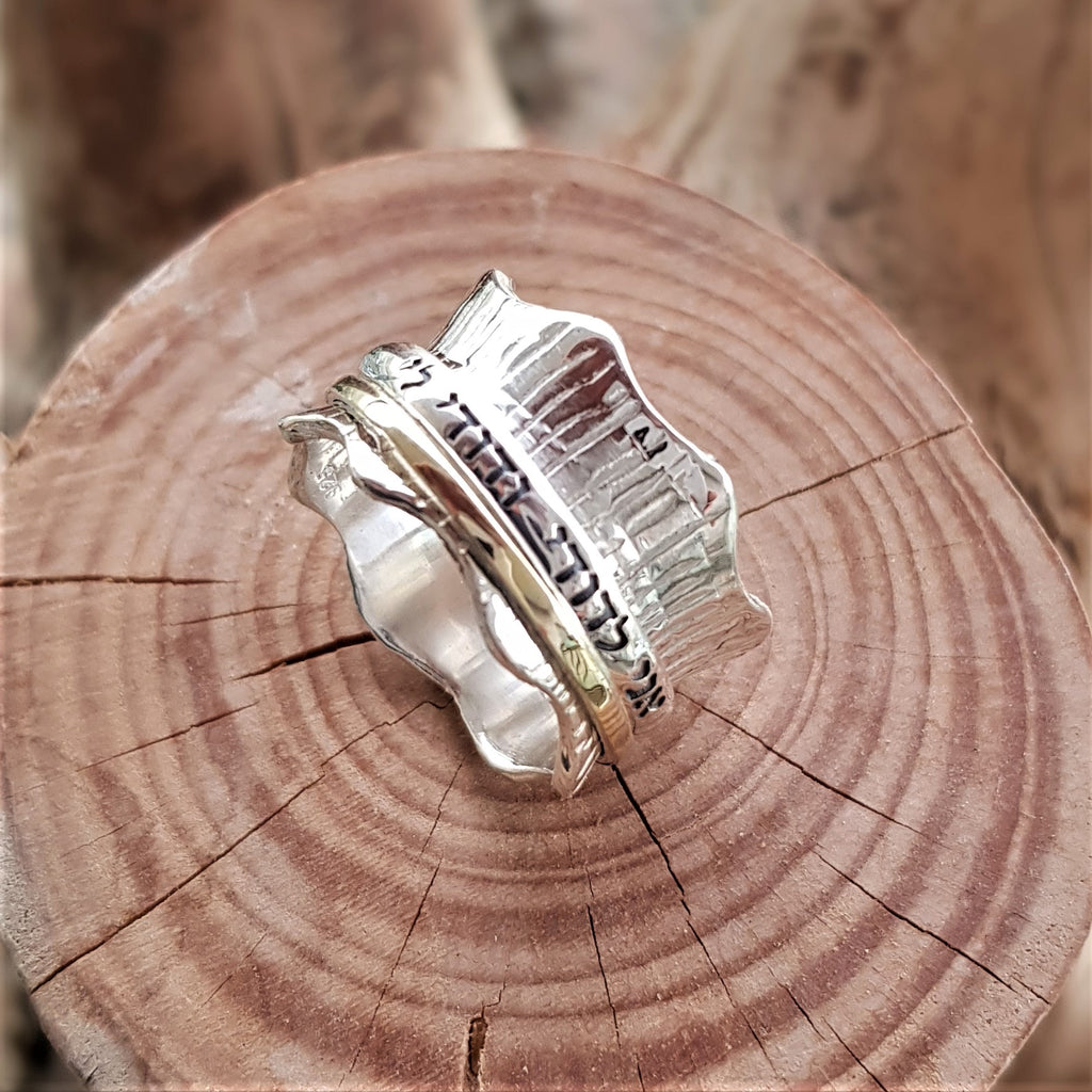 Sason | Bible verse Statement Ring, Hebrew Hammered Spinner Band, Gold and Silver Wide Band