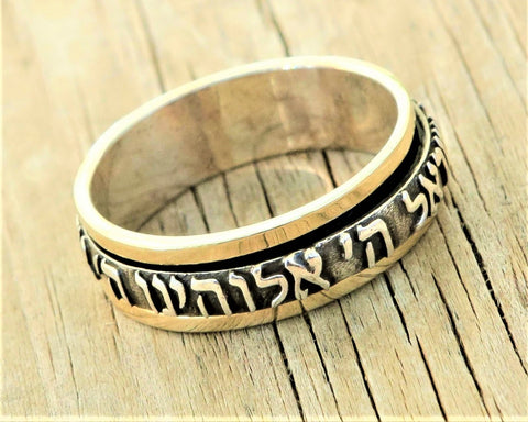 Sheerah | Dainty Bible Ring, Hebrew Inscribed Ring, Biblical Delicate Ring, Gold & Silver Spinner Ring, Pesonalized Thin Band