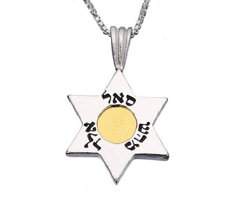 Star Of David 14K Gold Necklace - David 8