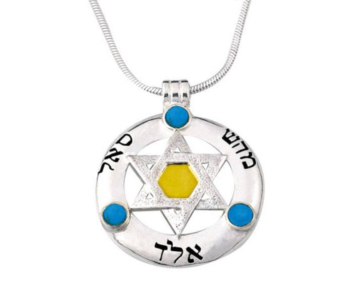 Star Of David Bombine 5 Metals With 3 Turquoise Stone Necklace., Star Of David Pendant, Star Of David Jewelry, Chain, Judaica, Spiritual
