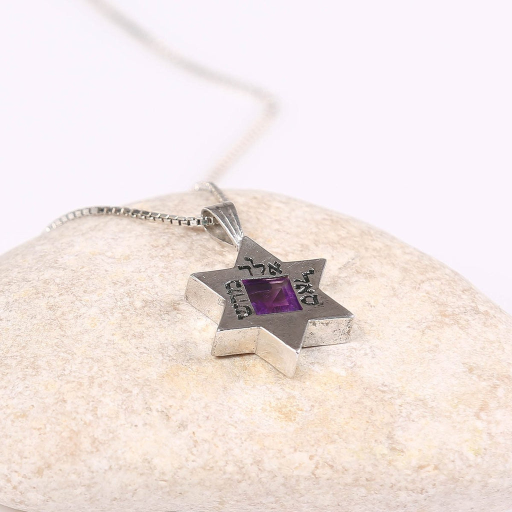 Star Of David Pendant, Combined With Semi-precious Stone -amethyst. Judaica Jewelry, Israel Jewelry, Kabbalah Jewelry, Jewish Necklace