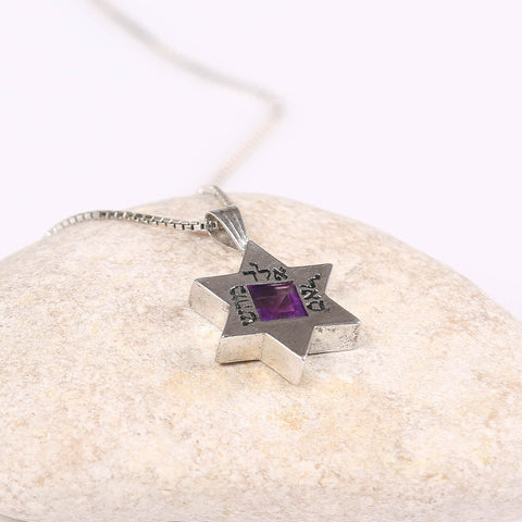Amethyst Necklace, Star of David  14