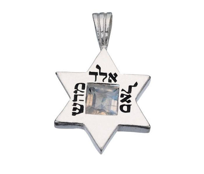 Star Of David Pendant Combined With Semi-precious Stone – Moonstone. Hebrew Letters, Biblical Jewelry, Israeli Jewelry, Jewish, Judaica