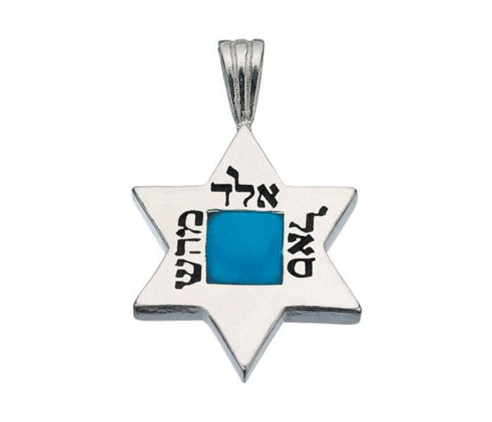 Star Of David Necklace Turquoise - Dvid 11