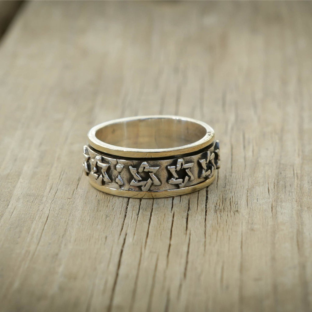 Star Of David Silver And Gold Ring. Jewish Symbol Ring. Magen David, Unisex Ring, Judaica, Jewish Ring, Birthday Gift, Anniversary Gift