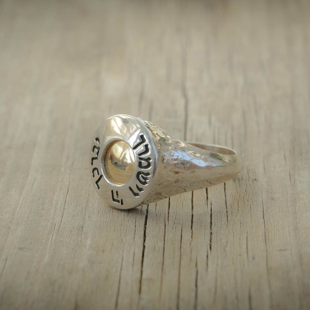 "Statement Ring, Israel Rings, Gift For Her,Kabbalah Jewelry,Hebrew Ring: ""The Lord Bless You And Keep You"" ,Sterling Silver Ring, Gold Ring"