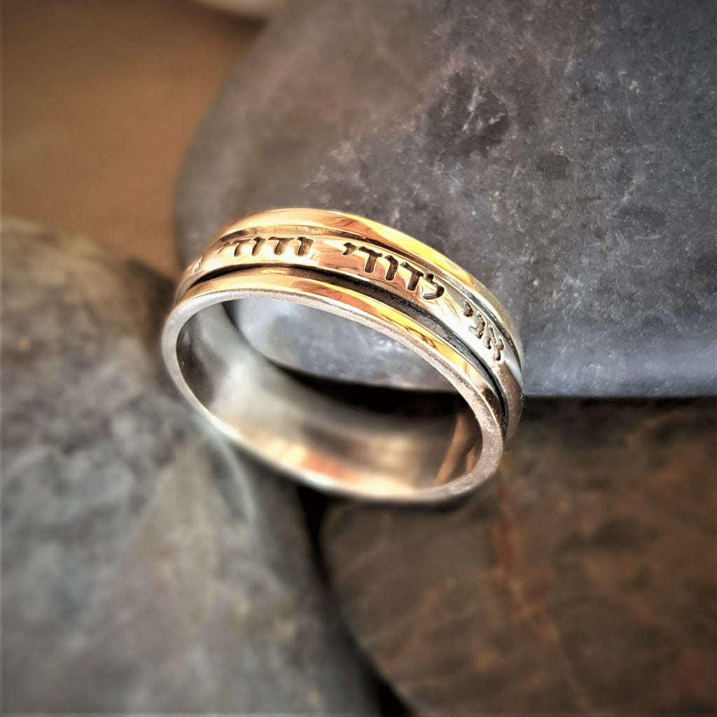 Sukkot | Bible Verse delicate Ring, Hebrew Inscribed Ring, Gold & Silver Spinner Ring