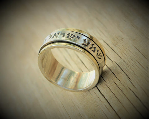 Engraved Ring, Judaica - Susanna
