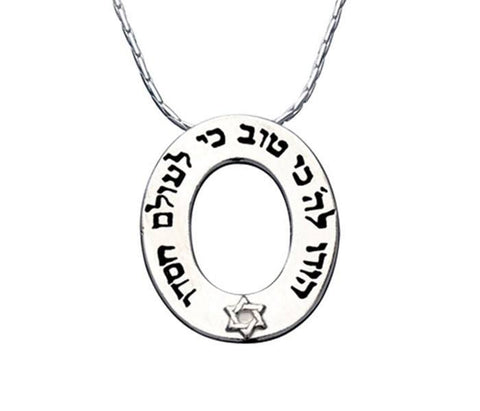 Thanks The Lord For Your Grace Silver Pendant, Hebrew Jewelry, Jewish Necklace, Judaica, Spiritual, Kabbalah Necklace, Hebrew Letter, Unisex
