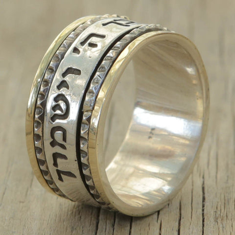 The Lord Bless You And Keep You - Hebrew Inscribed Ring, Numbers 6:24,Judaica, Jewish Ring, Romantic Ring, Birthday Gift, Anniversary Gift
