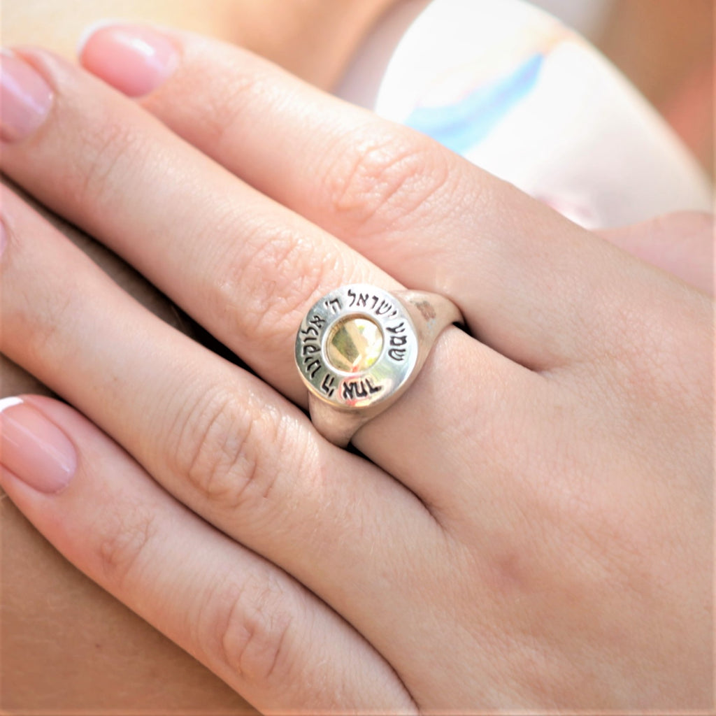 Gold Signet Name Ring-Dinah
