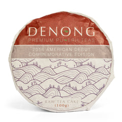 2016 Raw Pu-Erh Cake | Denong Commemorative