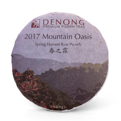 2017 Raw Pu-Erh Cake | Denong Mountain Oasis