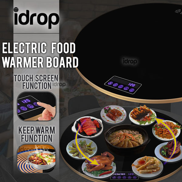 idrop Multifunctional 360 Degree Rotating Round Intelligent Meal Insulation Board