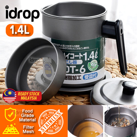 idrop 1.4L Stainless Steel Kitchen Oil Pot Filter Cup