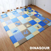 18 Pieces of Children Mat