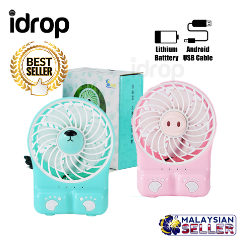 iDrop Handheld Rechargeable Cute Mini USB Fan