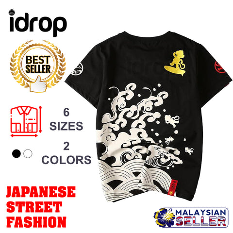 idrop TOLLO - Monkey Ride The Tides Painted Sukajan T-Shirt Japanese Street Fashion