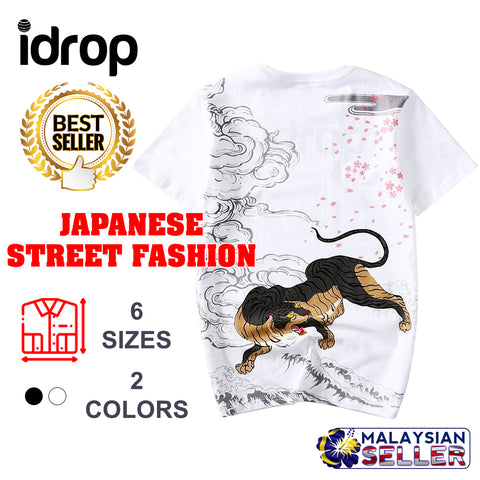 idrop TOLLO - Fearless Tiger Painted Sukajan T-Shirt Japanese Street Fashion