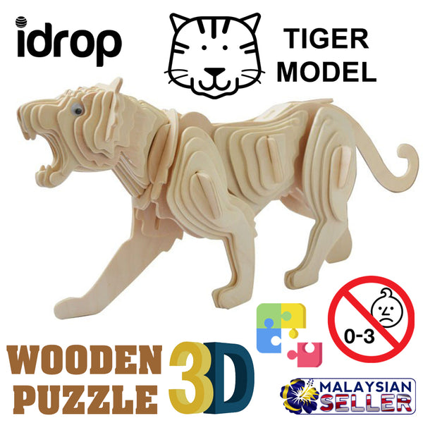 idrop 3D Wooden Plywood Puzzle Tiger Construction Model [ DJ012# ]