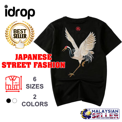 idrop TOLLO - Embroidered Crane Sukajan T-Shirt Japanese Street Fashion
