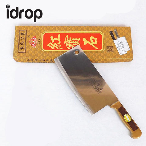 idrop Multipurpose Kitchen Stainless Steel Cook Knife