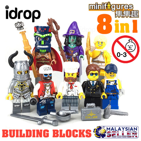 idrop ENLIGHTEN - 8 in 1 Random Minifigures Set Compatible with Lego [ 1502B# ]