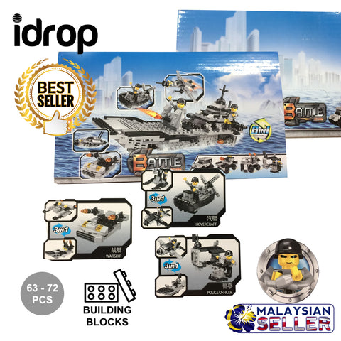 idrop 63-72 Pcs Battle Warfare Building Block Toy Set For Kids Children (1 SMALL BOX)