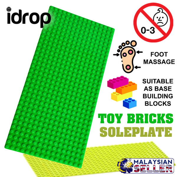 idrop WANGE - Building Blocks Toy Bricks Base Soleplate [ No. 8801 / No. 8802 ]