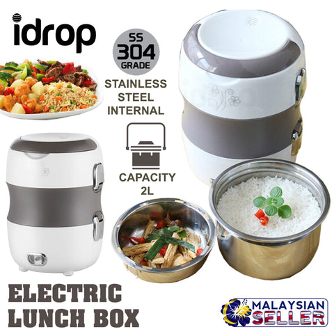 idrop 2L Multi Heat Insulation Layer Portable Electric Thermos Lunch Box [ FH800 ]