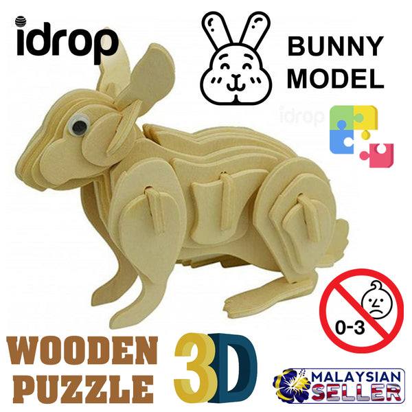 idrop 3D Wooden Plywood Puzzle Rabbit Bunny Construction Model [ DJ008# ]