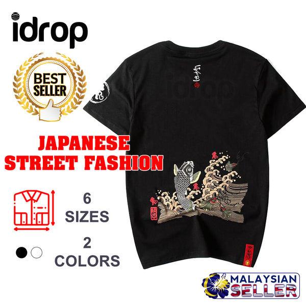 idrop TOLLO - Success Jumping White Carp Painted Sukajan T-Shirt Japanese Street Fashion