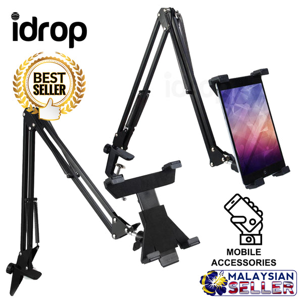 idrop 360 Degree Adjustable Telescopic Mobile Smart Phone Tablet Holder Stand Removable