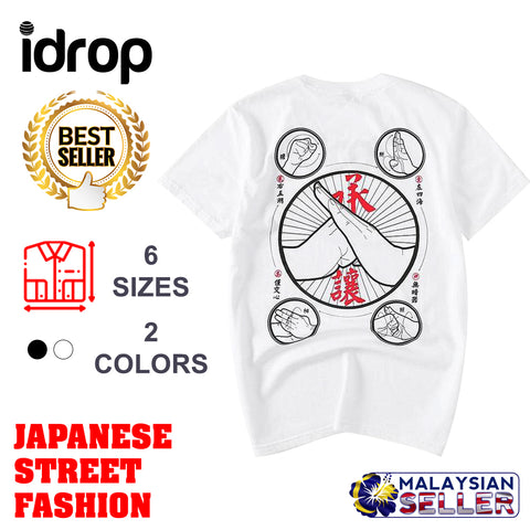 idrop TOLLO - Martial Arts Painted Sukajan T-Shirt Japanese Street Fashion
