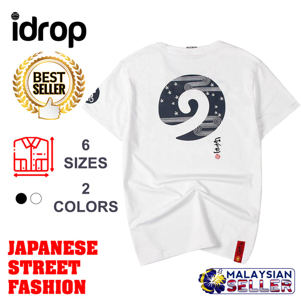 idrop TOLLO - Japanese Ninja Symbol Painted Sukajan T-Shirt Japanese Street Fashion