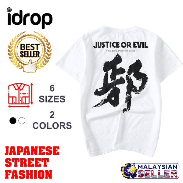 idrop TOLLO - 'Justice or Evil' Calligraphy Painted Sukajan T-Shirt Japanese Street Fashion