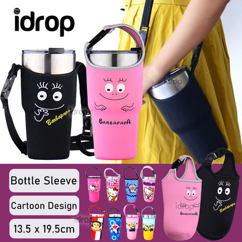 idrop Portable Insulated Collapsible Water Drinking Bottle Sleeve [ 13.5 x 19.5 cm]