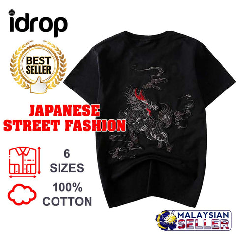 idrop TOLLO - Kirin Beast Embroidered Sukajan T-Shirt Japanese Street Fashion