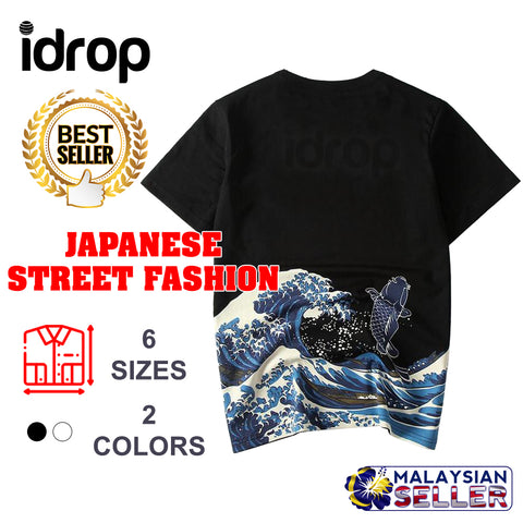 idrop TOLLO - Jumping Koi Carp Painted T-Shirt Japanese Street Fashion