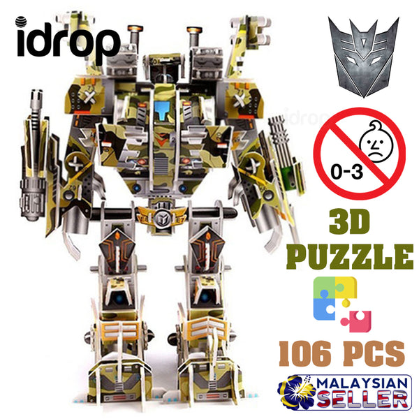 idrop 106 Pcs 3D Educational Puzzle Paper Craft Foam EVA Transformers Devastator Toy Set [ 566-B ]