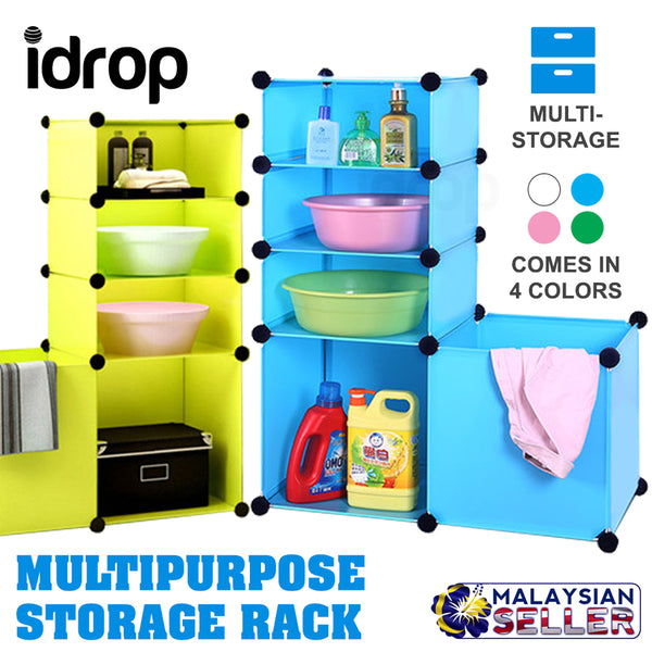 idrop JUNRUI - 5 Compartments Multilayer Home Storage Box Rack Shelf Organizer