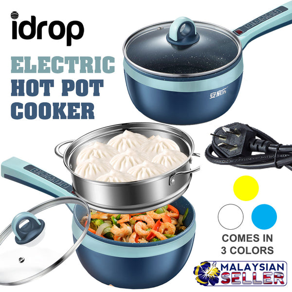 idrop 1.5L Multipurpose Electric Non-Stick Cooker Pot [ AJL-16D2 ]