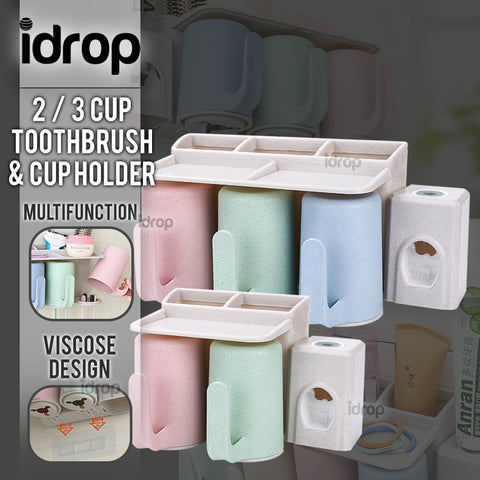 idrop Wheat Straw Wall Mounted Toothpaste Holder for Family Kids Adult [ 2 Cup / 3 Cup ]