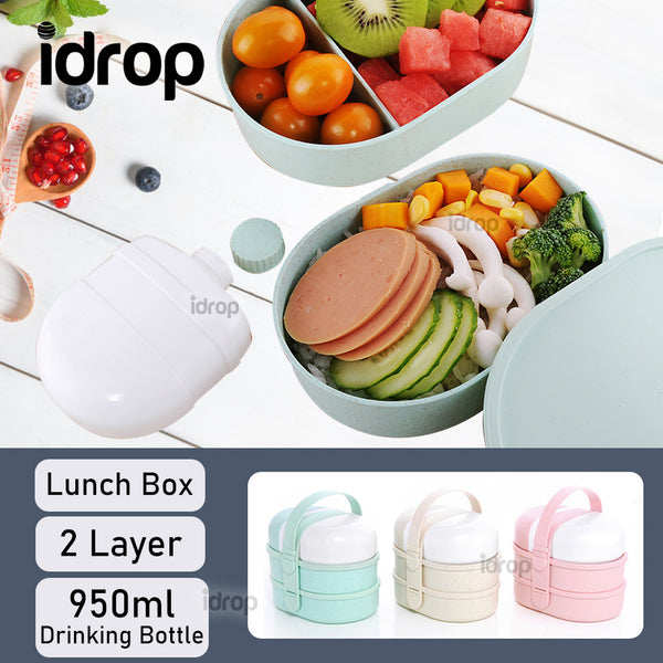 idrop 2 Layer Creative Portable Lunch Box with Drinking Bottle [ 950ml ]