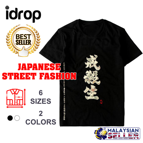 idrop TOLLO - 'No Killing' Japanese Calligraphy Sukajan T-Shirt Japanese Street Fashion