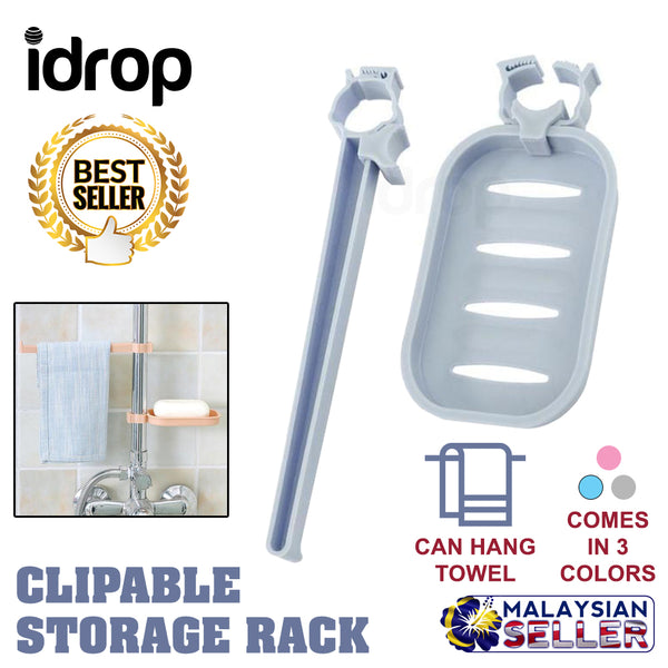 idrop 2 in 1 Adjustable Clip Kitchen Sink Sponge Drain Hanging Storage Rack Cloth Hanger