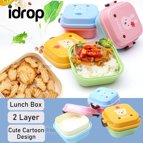 idrop 2 Layer Creative Portable Cute Cartoon Kids Lunch Box [ 540ml ]