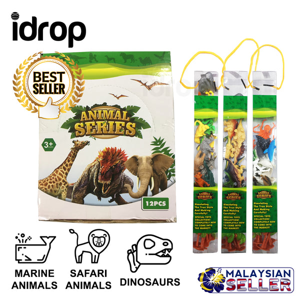 idrop 12 Pcs Animal World Series Mini Figure Toy Set For Kids Children (1 LONG BOX)